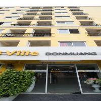 廊曼機場威樂48公寓式酒店酒店預訂