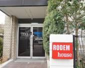羅登之家酒店