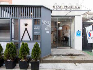 東大門套房星級旅舍(Starhostel Dongdaemun Suite)