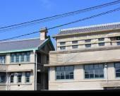京都哈納卡古旅館