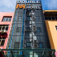 吉隆坡市中心雙 M 酒店酒店預訂