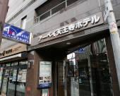 天王寺大道酒店