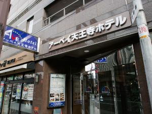 天王寺大道酒店(Ave Tennoji Hotel)