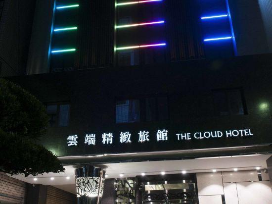 高雄雲端精緻旅館(The Cloud Hotel)其他