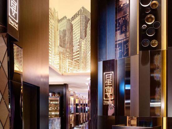 香港W酒店(W Hong Kong)餐廳