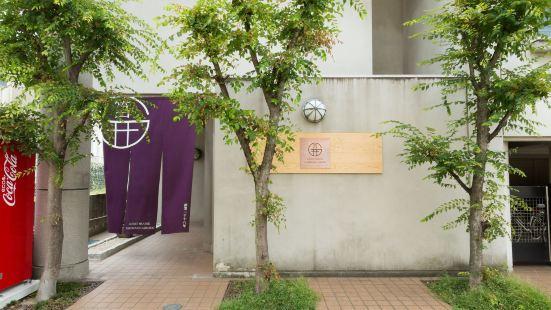 箱崎花園旅館