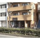 中本蒼井空旅館(Guest House Aoi Nakamoto)