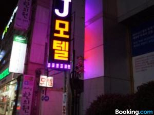 廣安裏Ĵ汽車旅館(J Motel Gwangalli)