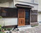東京優由日式旅館