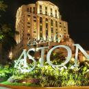 棉蘭阿斯頓皇府大酒店(Grand Aston City Hall Medan)