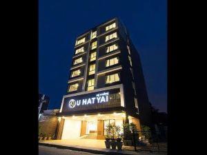 合艾友酒店(U Hatyai Hotel)