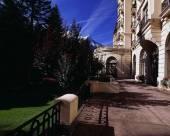 夏蒙尼中心美居酒店