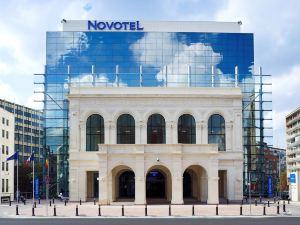 布加勒斯特市中心諾富特酒店(Novotel Bucharest City Centre)