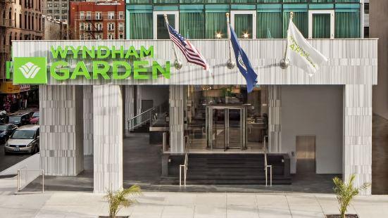 Wyndham Garden Chinatown New York
