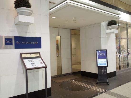 東京東急澀谷卓越大飯店(Shibuya Excel Hotel Tokyu Tokyo)公共區域