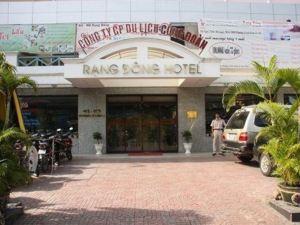 穰東酒店(Rang Dong Hotel)
