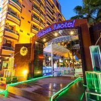 曼谷瓦布亞阿索特爾酒店酒店預訂