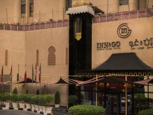 科威特觀光假日酒店(Inn & Go Kuwait Plaza Hotel)