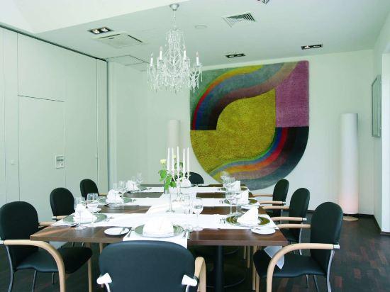 Design Bonn maritim galerie design hotel bonn 50 booking ctrip