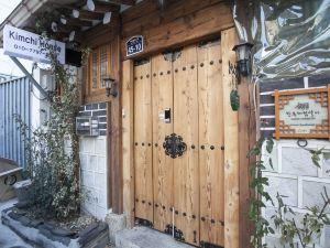 泡菜韓屋旅館(Kimchi Guesthouse Jongno)