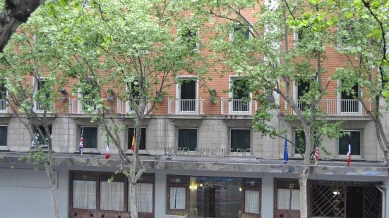 Hotel Principe Pio Madrid
