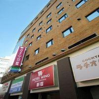 東京新宿永國際酒店酒店預訂
