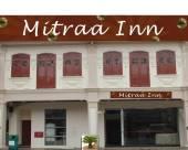 米特拉旅館