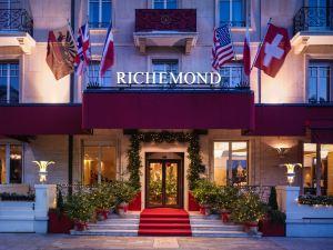 日內瓦瑞希曼酒店