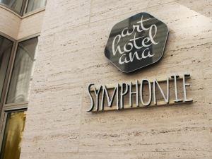 安娜交響曲藝術酒店