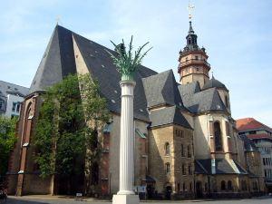 萬豪度假酒店萊比錫城店(Leipzig Marriott Hotel)