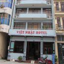 越南下龍灣酒店(Viet Nhat Halong Hotel)