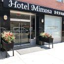 蔤蒙莎酒店(Hotel Mimosa)