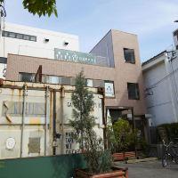 大阪篝火旅舍酒店預訂