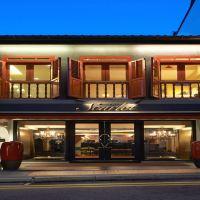 新加坡思佳麗精品酒店酒店預訂