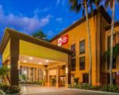 貝斯特韋斯特優質環球旅館