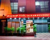 塞蘭精品酒店
