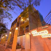 帕蘇曼曼谷別墅酒店預訂