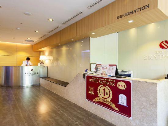 天空花園酒店明洞2號店(Hotel Skypark Myeongdong 2)公共區域