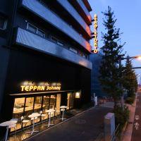 比格爾東京青年旅舍公寓酒店預訂
