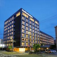 大京都大和皇家酒店酒店預訂