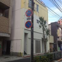 江戶東京旅舍酒店預訂