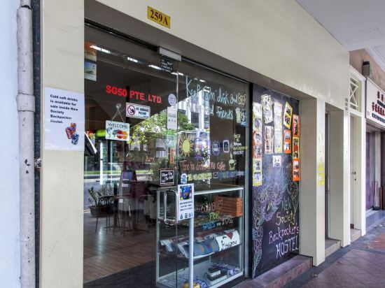 New Society Backpackers Hostel Singapore
