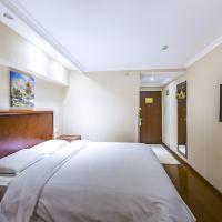 格林豪泰(北京市昌平區華北電力大學商務酒店)酒店預訂