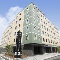 海茵娜酒店東京羽田酒店預訂