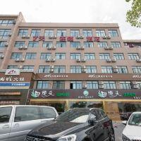 7天連鎖酒店(杭州蕭山建設三路地鐵站店)酒店預訂