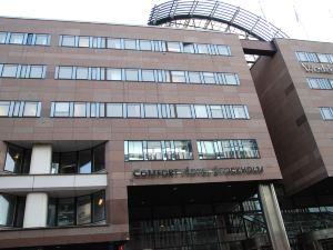 舒適快捷酒店斯德哥爾摩中心酒店