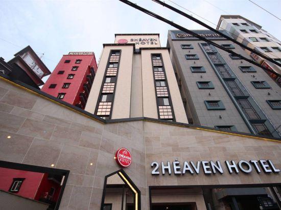 西面館天堂2號酒店(2 Heaven Hotel Seomyeon)外觀