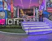 曼谷蘇坤 11 雅樂軒酒店