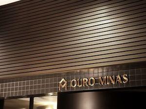 歐魯米納斯宮酒店(Ouro Minas Palace Hotel)