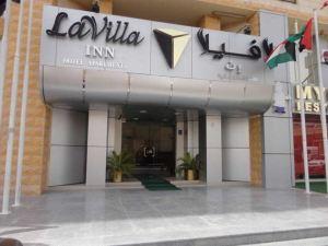 別墅酒店(La Villa Inn)